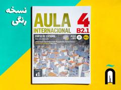 Aula internacional 4 Nueva edición + 1CD
