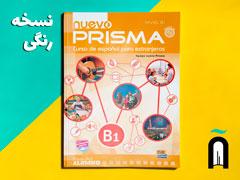 nuevo PRISMA - B1 + 1CD