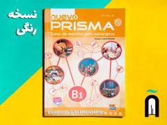 nuevo PRISMA - B1 - Libro de ejercicios Suplementarios
