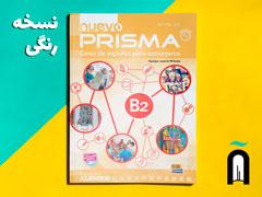 nuevo PRISMA - B2 + 1CD