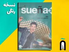 Nuevo Sueña 3 (B2) - Libro del Alumno + Cuaderno de ejercicios + CD