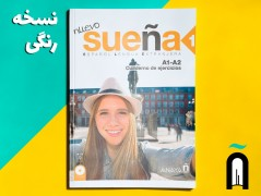 Nuevo Sueña 1 (A1+A2) Libro del Alumno + Cuaderno de ejercicios + CD