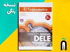 El Cronómetro B1– Manual de preparación del DELE +CD