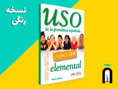 Uso Junior - Elemental