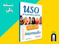 Uso Junior - Intermedio