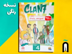 CLAN 7 CON ¡HOLA, AMIGOS! NIVEL 4 ALUMNO+ CD