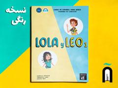 LOLA Y LEO 1 - LIBRO DEL ALUMNO+ 1CD