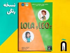 LOLA Y LEO 2 - LIBRO DEL ALUMNO+ 1CD