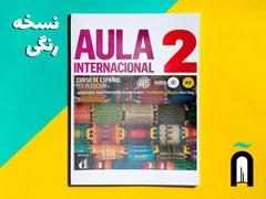 Aula internacional 2 Nueva edición – Libro del alumno