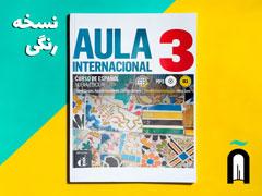 Aula internacional 3 Nueva edición + 1CD
