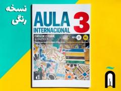 Aula internacional 3 Nueva edición – Libro del alumno