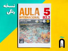 Aula internacional 5 Nueva edición – Libro del alumno