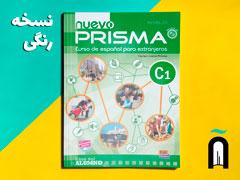 nuevo prisma C1+ ejercicios+ CD