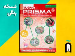 Nuevo Prisma A1-Libro de ejercicios Suplementarios