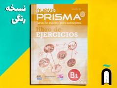 NUEVO PRISMA B1 ALUMNO+ Ejercicios B1+CD