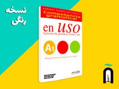 en Uso: ejercicios de gramática, forma y uso A1+1CD