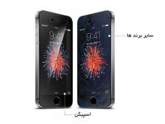 محافظ صفحه نمایش اسپیگن Spigen Crystal Screen Protector For Apple iPhone SE