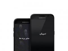 محافظ صفحه نمایش اسپیگن Spigen Screen Protector Crystal For Galaxy Note 5