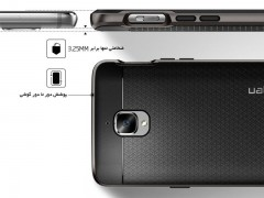 قاب محافظ اسپیگن Spigen Neo Hybrid Case For OnePlus 3