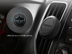 پایه نگهدارنده اسپیگن Spigen Kuel® QS11 Car Mount Holder