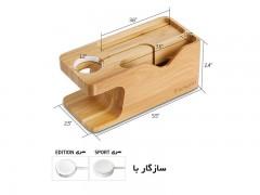 پایه نگهدارنده و داک شارژ رومیزی اسپیگن Spigen Apple Watch+iPhone Stand S370