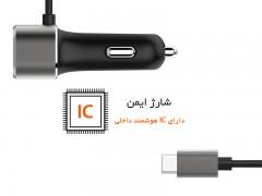 شارژر فندکی تایپ سی اسپیگن Spigen USB Type C Car Charger