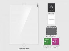 محافظ صفحه نمایش ایپد اسپیگن Spigen GLAS.tR Slim Screen Protector For Apple iPad Mini 4