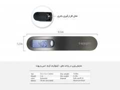 ترازو دیجیتال اسپیگن Spigen Luggage Scale E500