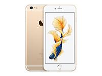 لوازم جانبی iPhone 6S Plus