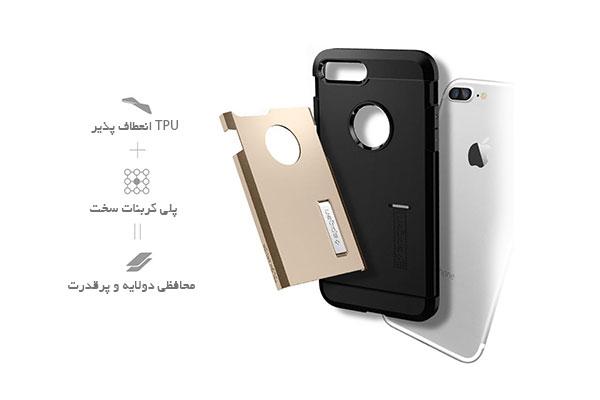 قیمت خرید قاب محافظ تاف ارمور Tough Armor اورجینال اسپیگن برای گوشی اپل ایفون 7 پلاس