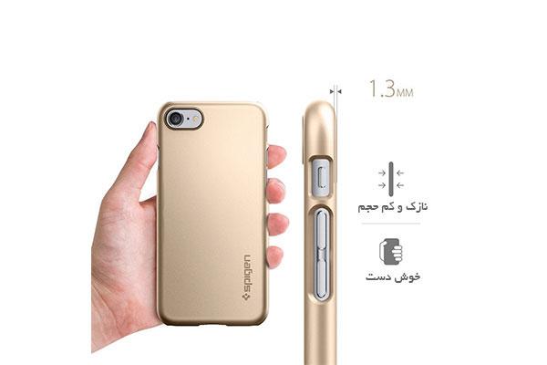 قیمت خرید قاب محافظ تین فیت Thin Fit اورجینال اسپیگن برای گوشی اپل ایفون 7