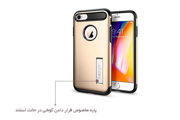 قیمت خرید قاب محافظ اسلیم ارمور Slim Armor اورجینال اسپیگن برای گوشی اپل ایفون 8