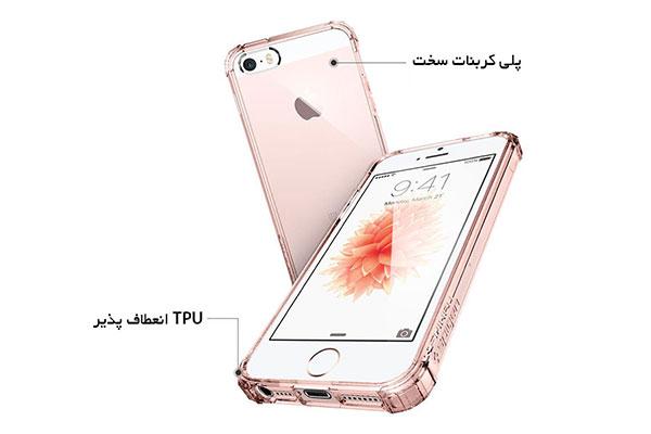 قیمت خرید قاب محافظ کریستال شل Crystal Shell اورجینال اسپیگن برای گوشی اپل اس ای se