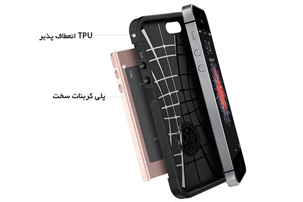 قیمت خرید قاب محافظ اسلیم آرمور Slim Armor اورجینال اسپیگن برای گوشی اپل آیفون اس se
