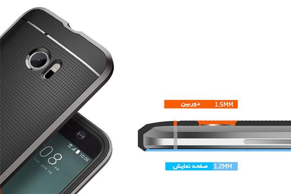 قیمت خرید قاب محافظ نئو هیبرید neo hybrid اورجینال اسپیگن برای گوشی اچ تی سی 10