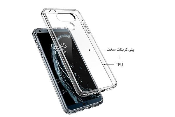 قیمت خرید قاب محافظ آلترا هیبرید ultra hybrid اورجینال اسپیگن برای گوشی ال جی جی 6