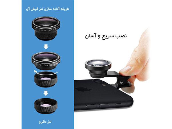 مجموعه لنز کلیپسی مخصوص دوربین گوشی موبایل اسپیگن مدل A400 شامل لنز های ماکرو ، واید و فیش آی