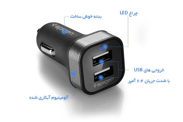 قیمت خرید شارژر فندکی یو اس بی USB دو پورت اورجینال اسپیگن مدل F24QC