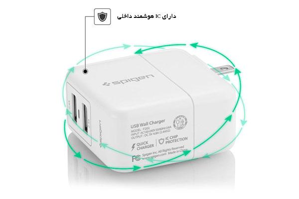 قیمت خرید شارژر سریع دیواری دو پورت یو اس بی (USB) گوشی موبایل و تبلت اورجینال اسپیگن مدل F202