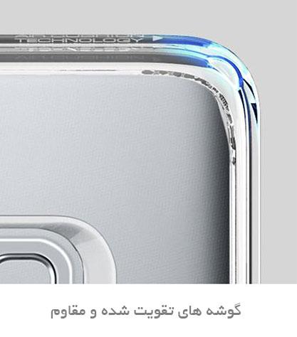 قیمت خرید قاب محافظ آلترا هیبرید اس ultra hybrid s اورجینال اسپیگن برای گوشی سامسونگ گلکسی نوت 8