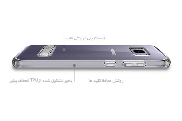قیمت خرید قاب محافظ آلترا هیبرید اس ultra hybrid s اورجینال اسپیگن برای گوشی سامسونگ گلکسی اس 8