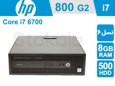 کیس استوک HP Elitedesk 800 G2 پردازنده i7 نسل 6 سایز مینی