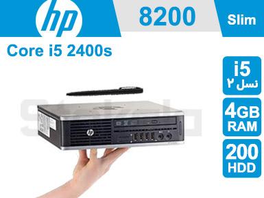 کیس استوک HP Compaq 8200 Elite پردازنده i5 سایز اولترا اسلیم