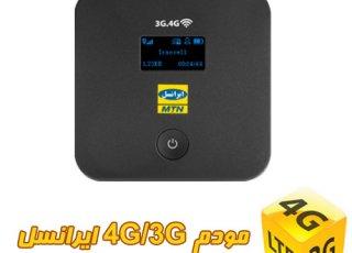 مودم همراه 4G ایرانسل مدل LH92 (جیبی Wifi )