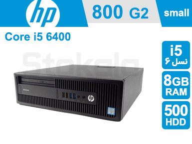 کیس استوک HP Elitedesk 800 G2 پردازنده i5 نسل 6 سایز مینی