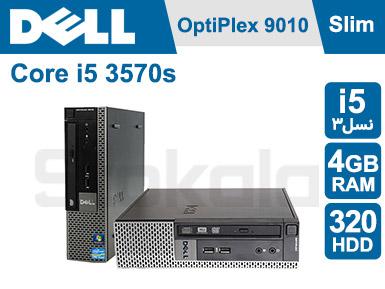 کیس استوک Dell OptiPlex 9010 پردازنده i5 نسل 3 سایز اولترا اسلیم