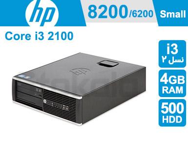 کیس استوک 6200 / HP Compaq 8200 پردازنده i3 نسل دو سایز مینی