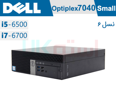 کیس استوک Dell Optiplex 7040 نسل 6