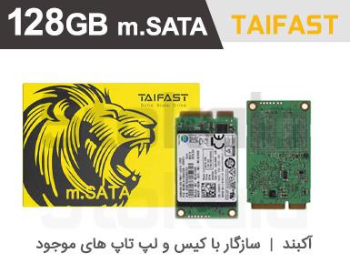 هارد SSD mSata ظرفیت 128 گیگابایت (آکبند)