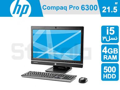 آل این وان استوک HP Compaq Pro 6300 i5
